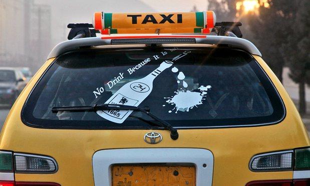 Kabul cab